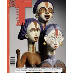 Tribal Art Year Subscription 4 Issues For 6500
